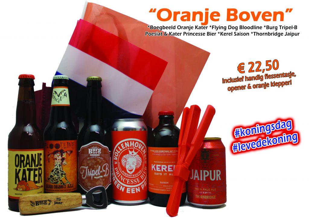 Bierpakket Oranje Boven