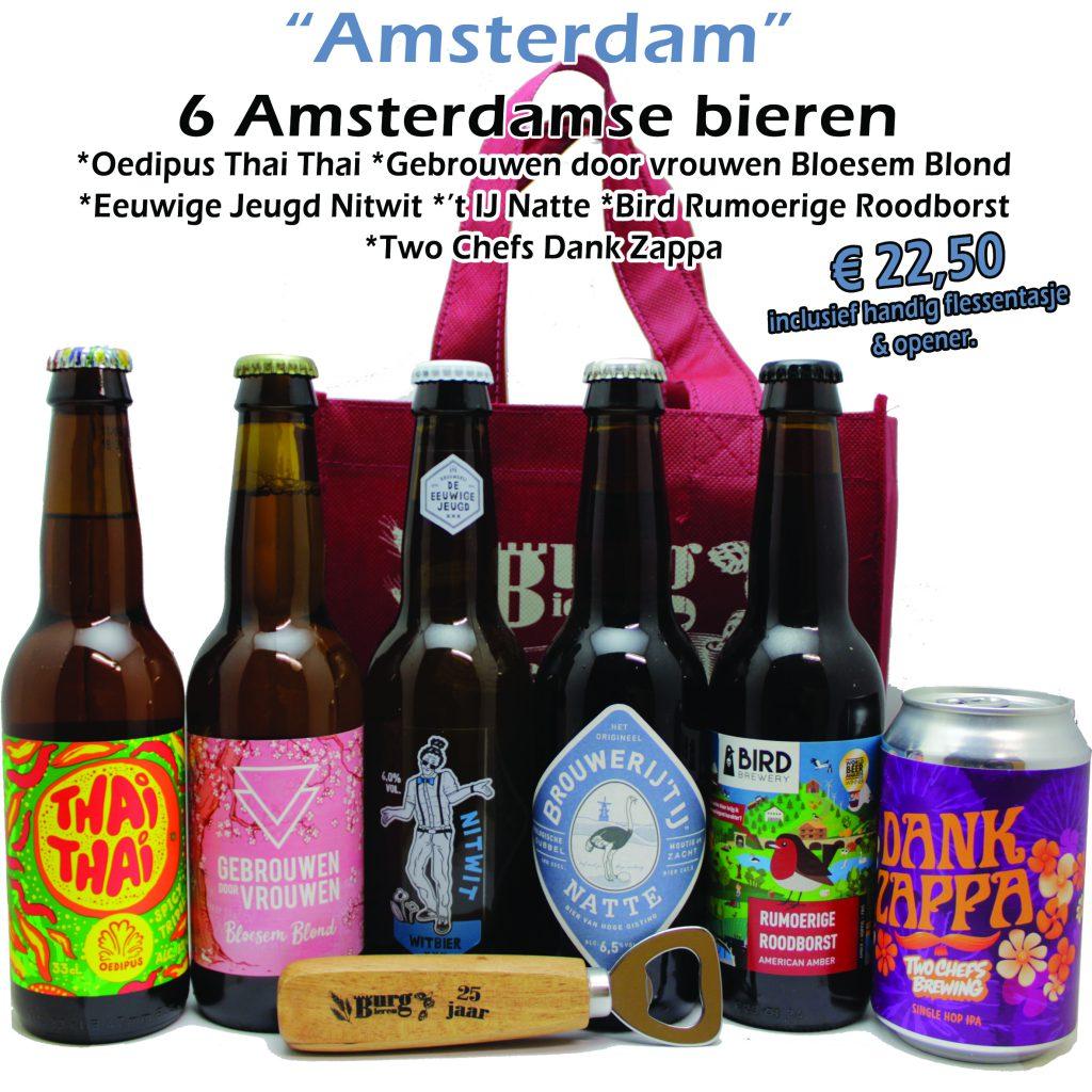 Bierpakket Amsterdam