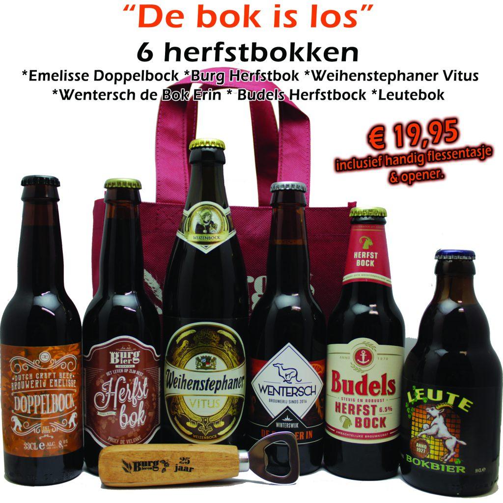 Bierpakket Herfstbok